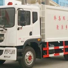 四川雅安蓝牌压缩垃圾车参数图片