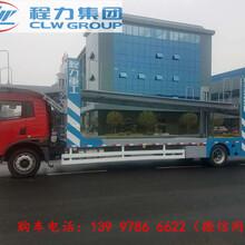 拉小轿车运输车、车辆运输车、轿运车图片
