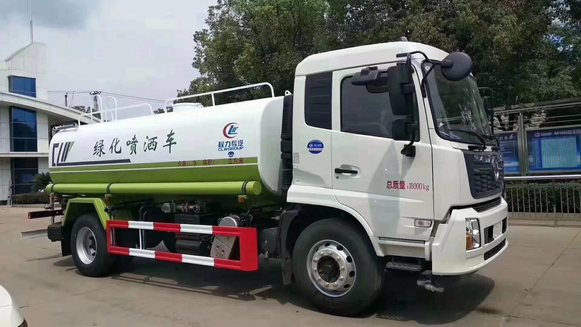 东风天锦14方绿化喷洒车