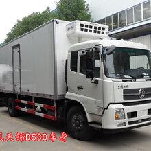 东风天锦6米8冷藏车