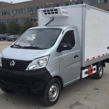 长安冷藏车(箱长2.68米)