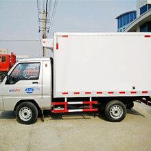 福田驭菱后单轮冷藏车(箱长2.6米)