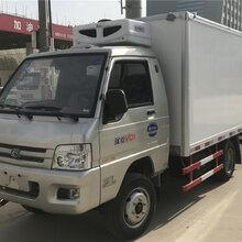福田驭菱后双轮冷藏车(厢长2.9米)