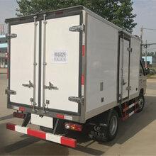 跃进小福星3.3米柴油国五冷藏车