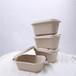 常年供應一次性紙漿餐盒沙拉盒外賣打包盒環??山到? /> </a> </div> <div><h3><a  target=