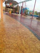许昌禹州彩色透水混凝土压花压模胶粘石彩色陶瓷颗粒防滑路面厂家施工队图片