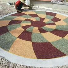 廣州海珠聚氨酯膠粘石地坪膠水廠家直銷,彩膠石圖片