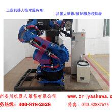 安川motoman机器人mfs2500d漏油保养