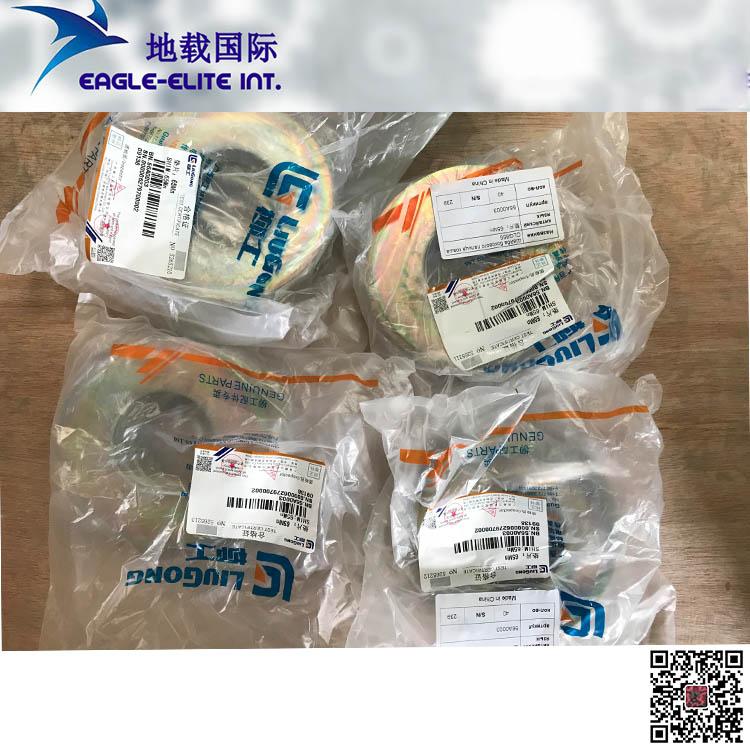 供应柳州柳工装载机CLG855垫片配件