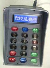 多功能亂序密碼鍵盤液晶密碼鍵盤圖片