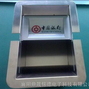 鼎晟铭德银行专用收银槽钱槽裸槽