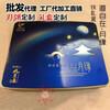 上海月饼批发-上海月饼批发电话、月饼礼盒装批发株洲新闻网