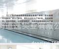 上海月饼批发-上海礼盒装月饼批发、月饼批发厂家%宜昌新闻网
