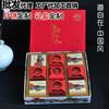 上海月饼批发-上海月饼礼盒装批发、哪有月饼批发石河子新闻网