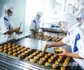 上海月饼批发-上海礼盒月饼批发厂家、批发月饼多少钱中山新闻网
