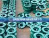 钢制柔性防水套管批发%鄂尔多斯新闻网