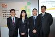 安合信(Onhoshin):涉外管理体系与公司国际化发展承德新闻网,天津新闻网