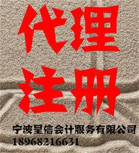 欢迎进入,宁波工商注册代办,工商注册代办绵阳新闻网,锅炉新闻网