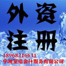 欢迎进入,宁波企业工商注册,企业工商注册%兰州新闻网,锅炉新闻网