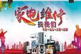 邵阳华阳太阳能维修电话,%中国一线品牌%中山新闻网