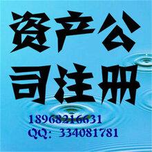 欢迎进入,宁波代办工商注册※呈信会计,威海新闻网,售后服务中心网
