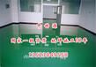 禹州環氧地坪,太原新聞網,售后服務中心網