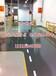 歡迎進入,赤壁環氧地坪,唐山新聞網,售后服務中心網