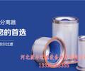 9360639.0油气分离器-英格索兰油气分离滤芯现场产品讲解鞍山新闻网售后中