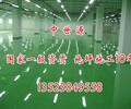 欢迎进入,冀州环氧地坪,牡丹江新闻网,售后服务中心网
