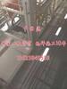 欢迎进入,辉县环氧地坪施工,%兰州新闻网,售后服务中心网