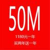 棠下村农科路号北社大厦珠江宽频宽带报装电话%中国一线品牌济宁新闻网