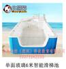 欢迎进入水熊猫婴儿游泳馆加盟价格有限公司欢迎您水熊猫婴儿游泳馆加盟厂商