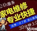 衡阳海尔空气能售后维修服务中心秦皇岛新闻网
