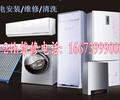 邵阳LG电视机售后维修服务中心