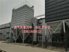 电?#21697;?#27668;处理岳阳新闻网欢迎进入