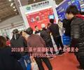 欢迎2019第三届北京康复器具博览会参加费用有限公司欢迎您1欢迎进入