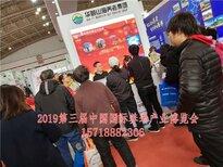 欢迎2019第三届北京康复器具博览会参加费用有限公司欢迎您1欢迎进入图片0