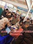 欢迎2019第三届北京康复器具博览会参加费用有限公司欢迎您1欢迎进入图片1