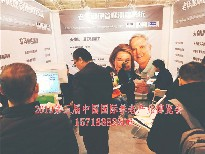 欢迎2019第三届北京康复器具博览会参加费用有限公司欢迎您1欢迎进入图片2