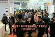 2019中国北京国际养老产业博览会参加条件有限公司欢迎您1欢迎进入