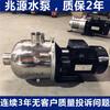 欢迎进入不锈钢立式离心泵什么品牌好_推荐找黄津
