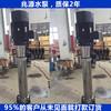 管道式离心泵厂家直供_兆源泵业%青岛新闻网欢迎进入