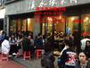 米线店加盟多钱有限公司欢迎您洛阳新闻网欢迎进入