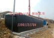 小型污水处理设备经销商小型污水处理设备厂小型污水处理设备制造加工