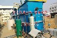 太原污水处理设备公司太原污水处理设备厂家污水处理设备国家A级企业