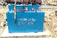 污水處理設備銷售點石家莊污水處理設備廠家污水處理設備√現場產品講解
