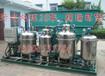 地埋式污水处理设备安装厂商地埋式污水处理设备安装地埋式污水处理设备安装现场