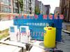 地埋式污水处理设备多少钱地埋式污水处理设备地埋式污水处理设备使用?#38469;?#25351;导
