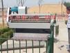 医院污水处理设备经销商医院污水处理设备厂医院污水处理设备制造厂家