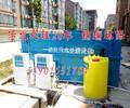 矿山污水处理设备厂家矿山污水处理设备市场矿山污水处理设备新闻资讯北京